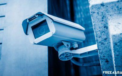 كاميرات المراقبة ببساطة