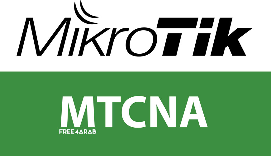 MTCNA—MikroTik-Certified-Network-Associate
