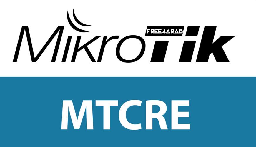 MTCRE—Mikrotik-Certified-Routing-Engineer
