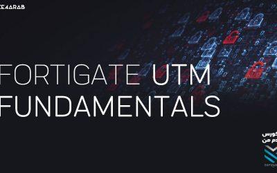 FortiGate UTM Fundamentals