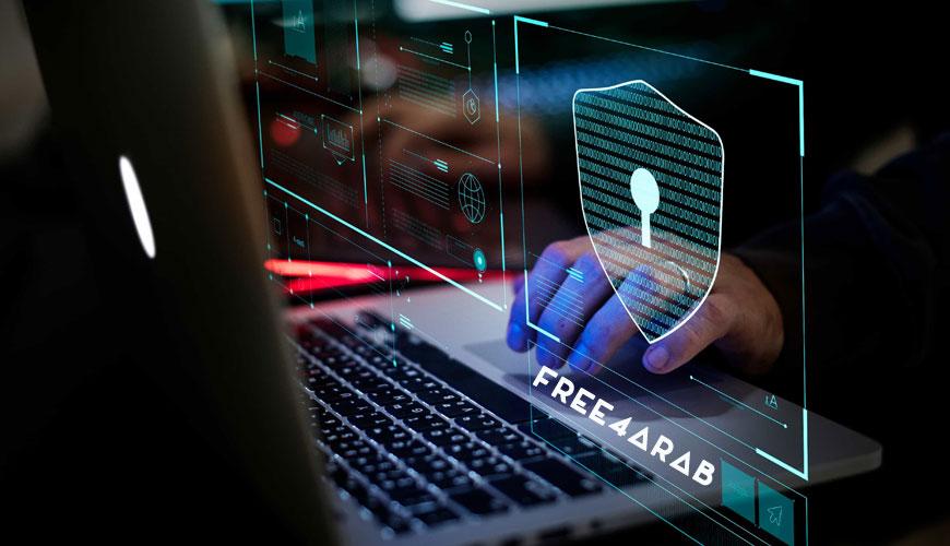 سياسات أمن المعلومات
