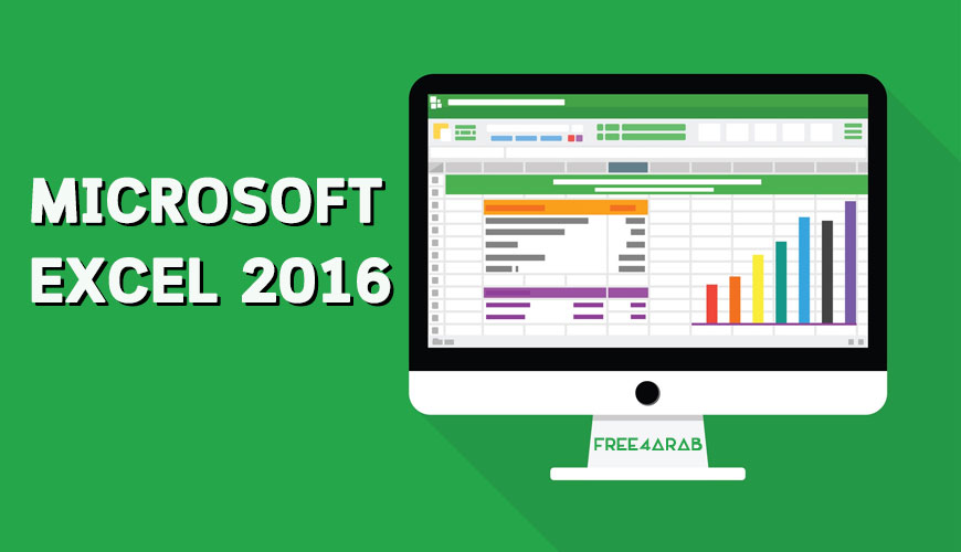 Microsoft-excel—fouad