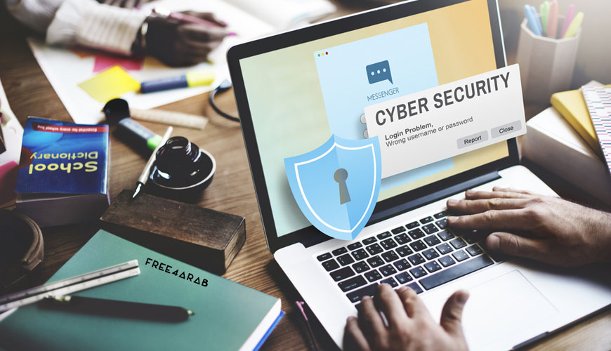 Cyber-Security-Technology-Concepts