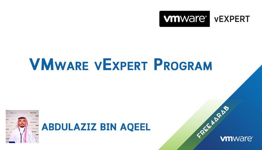 VMware-vExpert-Program-Abdulaziz-Bin-Aqeel