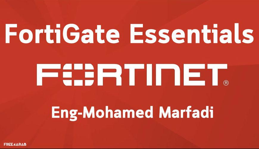 FortiGate-Essentials
