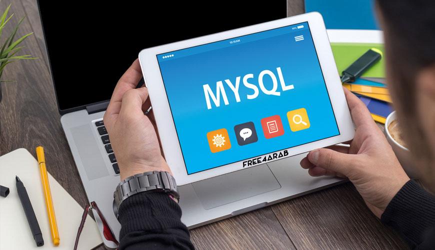 MySQL Essentials 5.0 | Osama Mohamed