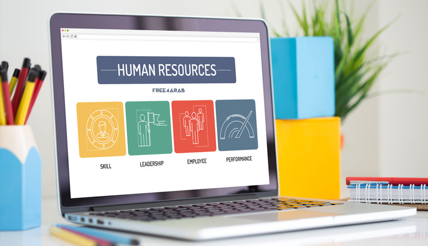 Oracle Fusion Global Human Resources