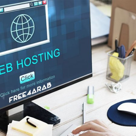 Web Hosting Services | Eng-Muhammed Essa