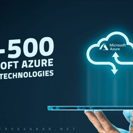 AZ-500: Microsoft Azure Security Technologies
