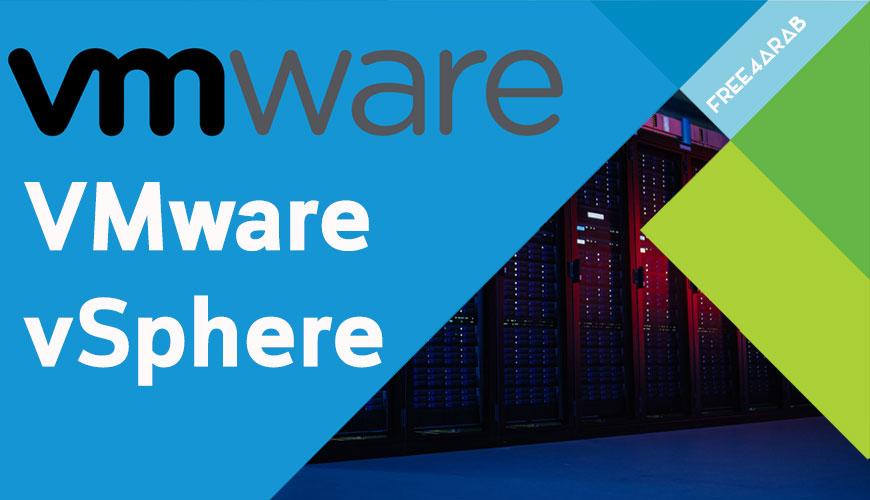 VMware-vSphere-By-Eng-Ayman-Saad-Eldin