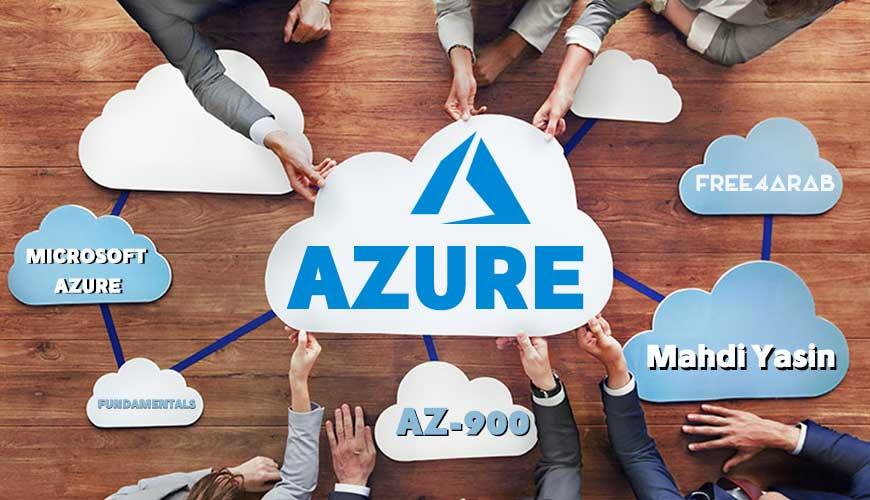 Microsoft-Azure-Fundamentals-(AZ-900)-By-Eng-Mahdi-Yasin