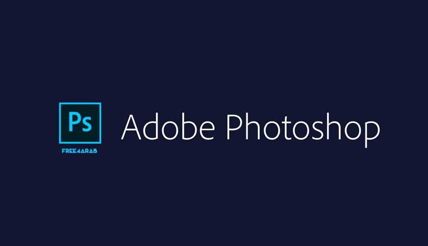 Adobe-Photoshop-2021