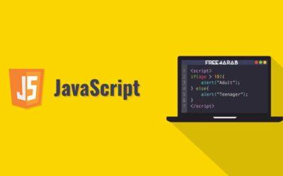 Learn JavaScript in Arabic