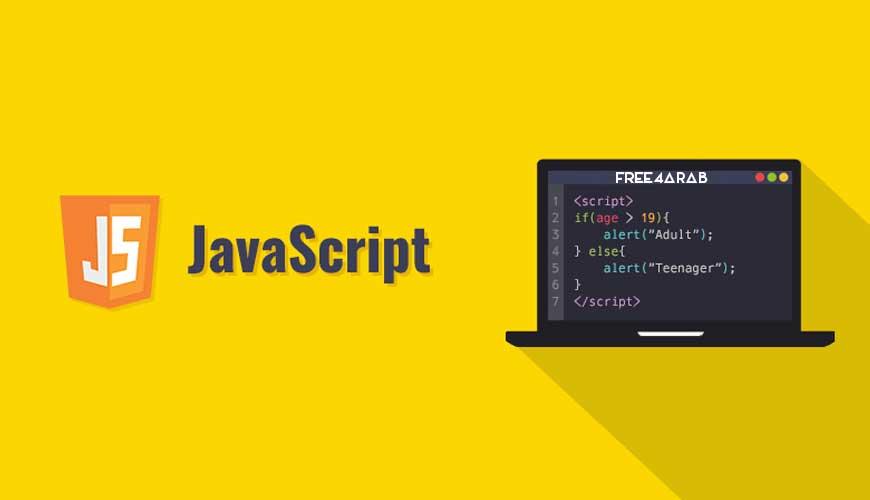 Learn-JavaScript-in-Arabic