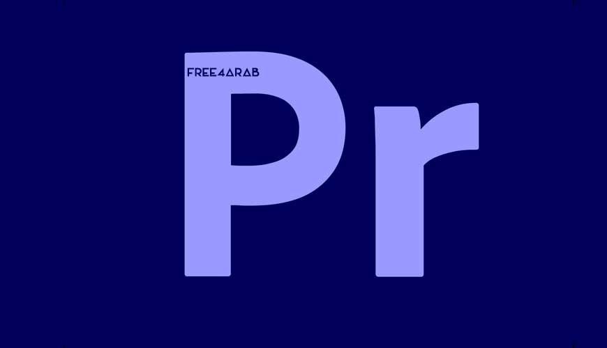 تعلم مونتاج الفيديو من الصفر Adobe Premiere Pro 2021