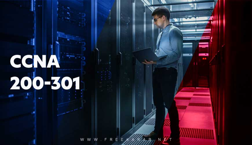 CCNA 200-301 By Eng-Emad Adel Eskander
